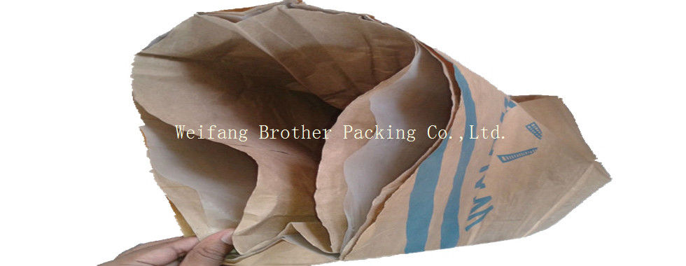 China best PP Woven Sack Bags on sales