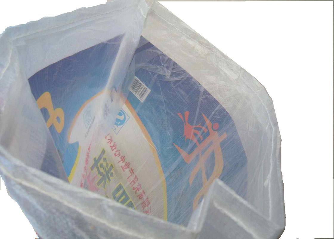 Biodegradable Fertilizer Packaging Bags 25kg Anti Slip With Gravure Printing