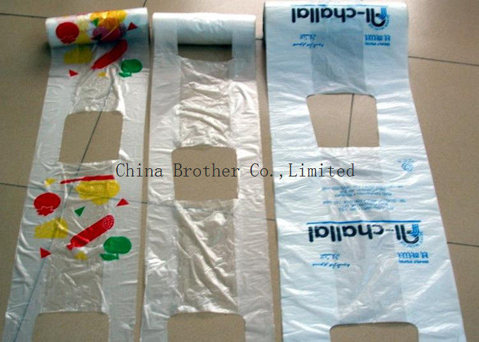 Waterproof Custom Printed Plastic Shopping Bags Biodegradable For Retail Stores