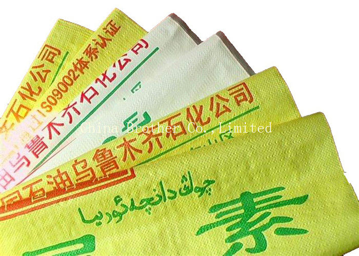 Industrial Biodegradable PE Woven Bag 25KG / 50KG Waterproof For Limestone
