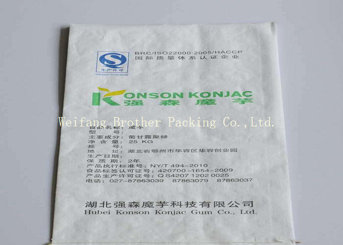 Paper Yard Waste Bags Leaf Leaves Trash Garbage Collection Lawn Bags