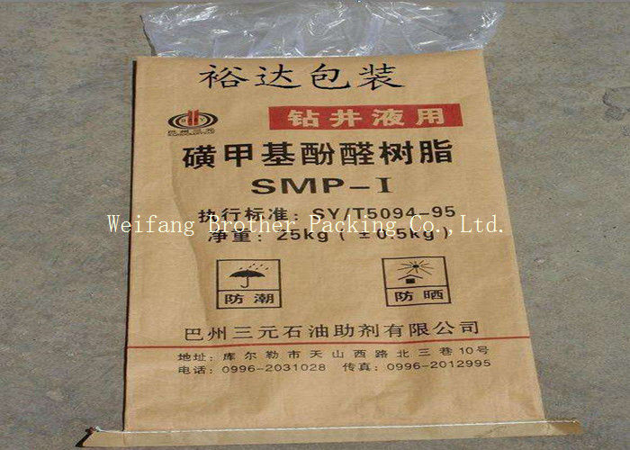 Paper - Plastic Compound PP Woven Bag For Sand & Chemical , Light In Weight