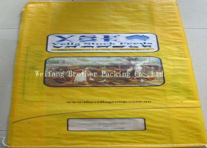 Flour / Rice Bulk Packaging Bopp Laminated Bags With High Tensile Strength