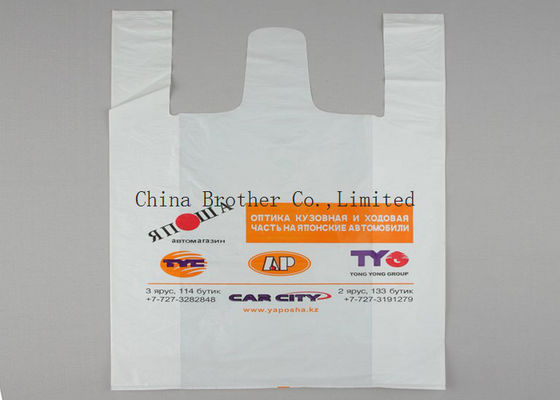 Eco - Friendly PE Supermarket Shopping Bags , Plastic Handle Bags Packing Garment
