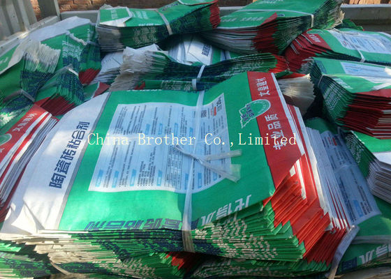 Chemicals Packaging Plastic Valve Bags Laminated With Block Bottom