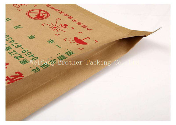 Bin Yard Leaf Trash Bag , Garden Rubbish Bags Various Colors Printing