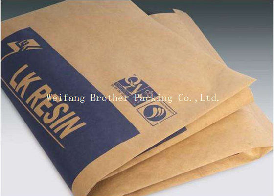 Eco Friendly Paper Plastic Composite Bag Garden Paper Lawn And Leaf Bags