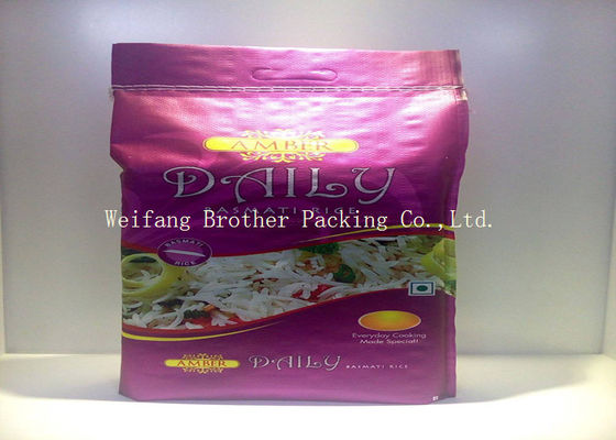 China PET Food Packaging BOPP Woven Bags , Laminated Woven Polypropylene Bags factory