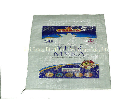 China 15KG - 25KG BOPP Laminated PP Woven Bags , Moisture Proof Woven Polypropylene Sacks factory