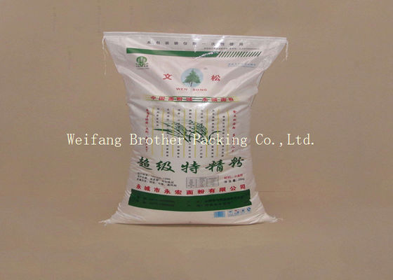 China Sugar / Salt Pp Woven Fabric Bags , Bopp Laminated Recycled Woven Polypropylene Bags factory