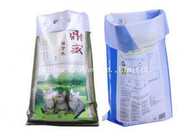 Thick Woven Polypropylene Feed Bags Bopp Laminated Sacks For Pig Feed