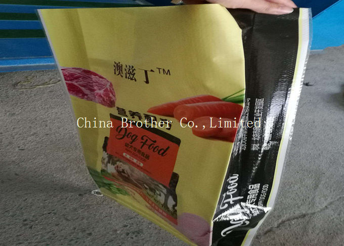 Shrinkproof Flat Bottom Paper Bags , Block Bottom Valve Kraft Paper Bags For Cement