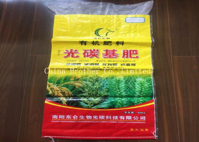 PP Plastic Fertilizer Packaging Bags Heat Cut Top Non - Delaminating Packaging