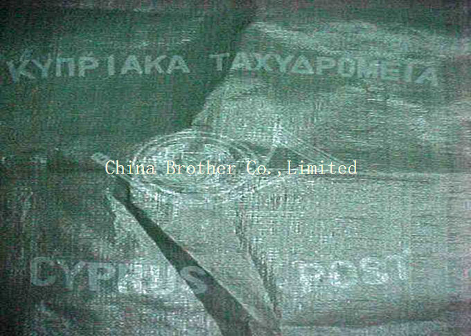 Courier Packing PE Woven Bag Bags Laminated Waterproof With Multi Color