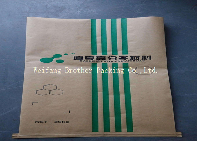 BBQ Briquette Brown Kraft Charcoal Paper Bags With Customized Printing